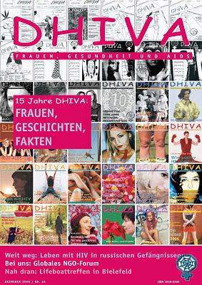 DHIVAGSSG - Gemeinnützige Stiftung Sexualität und Gesundheit GmbH